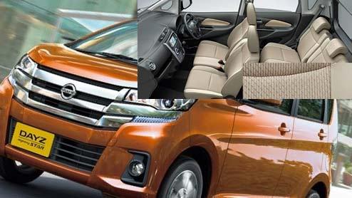 デイズの内装は装備もデザインも充実!日産の全てが詰め込まれた軽自動車