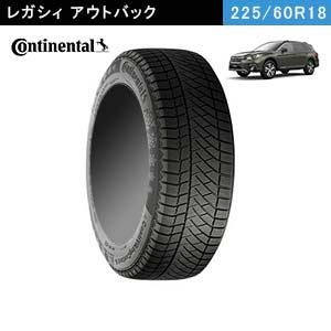 レガシィにおすすめのContinental ContiVikingContact 6 SUV 225/60R18 104T XLのスタッドレスタイヤ