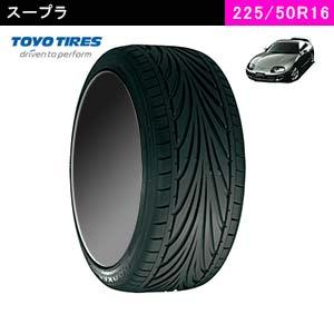 スープラにおすすめのTOYO PROXES T1R 225/50ZR16 92W・245/45ZR16  94Wのタイヤ