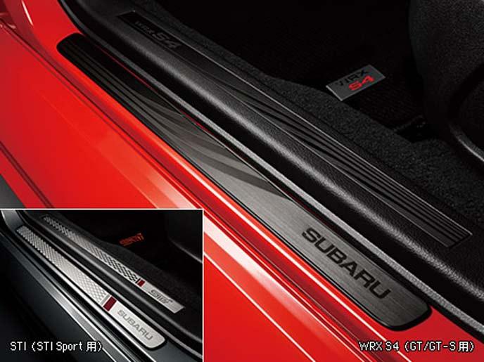 WRX S4のサイドシルプレート