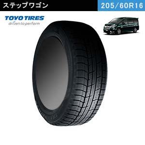 ステップワゴンにおすすめのTOYO TIRES Winter TRANPATH TX 205/60R16 92Qのスタッドレスタイヤ