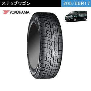 ステップワゴンにおすすめのYOKOHAMA iceGUARD 6 iG60 205/55R17 91Qのスタッドレスタイヤ