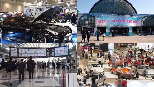 2019年に開催される日本の主要モーターショーの出展車両とスケジュール一覧