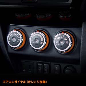 RVRのエアコンダイヤル