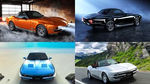 光岡ロックスターが200台限定発売 レトロなアメ車感満載で販売価格4,698,000円から