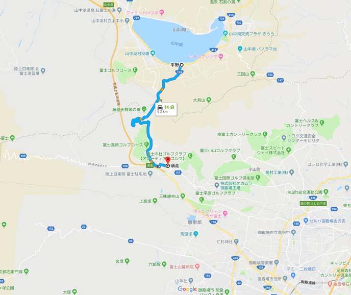 国道138号線の山梨県山中湖村平野から静岡県小山町須走字御登口の9kmの地図