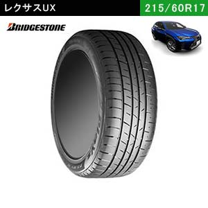 レクサスUXにおすすめのBRIDGESTONE Playz PX-RVII 215/60R17 96Hのタイヤ
