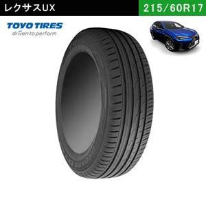 レクサスUXにおすすめのTOYO TIRES PROXES CF2 SUV 215/60R17 96Hのタイヤ