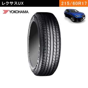 レクサスUXにおすすめのYOKOHAMA GEOLANDAR CV G058  215/60R17 96Hのタイヤ