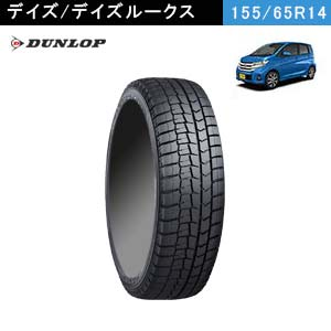 DUNLOP WINTER MAXX 02 155/65R14 75Q
