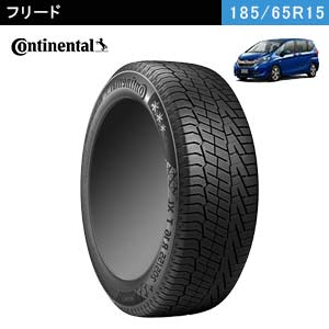 Continental NorthContact NC6 185/65R15 92T XL
