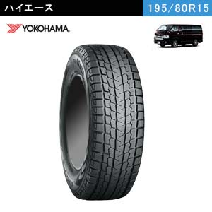 YOKOHAMA iceGUARD SUV G075 195/80R15 107/105L