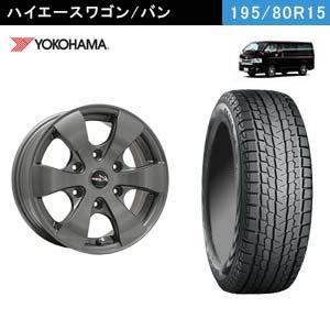 YOKOHAMA iceGUARD SUV G075 + 5ZIGEN KOMA3 Limited