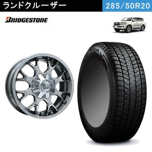 BRIDGESTONE BLIZZAK DM-V3 + TWG MAYHEM metal 8015