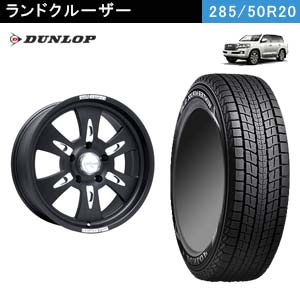 DUNLOP WINTER MAXX SJ 08 + CENTER LINE ECLIPSE