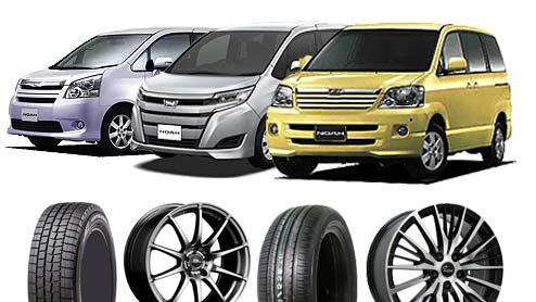 ノアの純正タイヤサイズと純正ホイールサイズ~歴代モデルのカスタムに役立つ全型式一覧表
