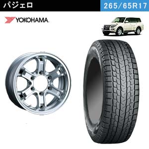 YOKOHAMA iceGUARD SUV G075 + WEDS KEELER FORCE