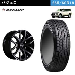 DUNLOP WINTER MAXX SJ 08 + RAYS FDX F6
