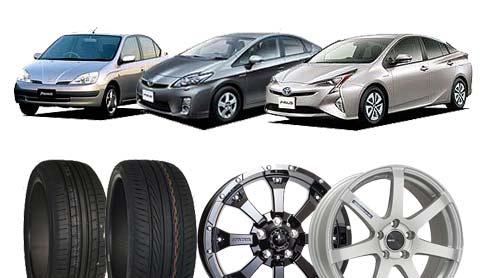 プリウスの純正タイヤサイズとホイールサイズ~各世代・全型式の一覧表