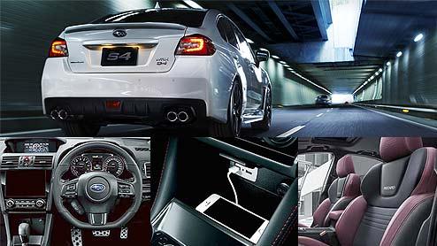 WRX S4の内装はSTI Sport専用装備に注目!ボルドーを取り入れたスタイリッシュなデザインが魅力