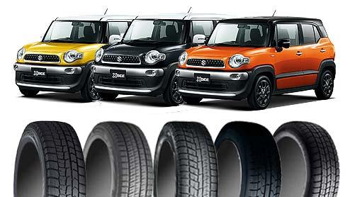 クロスビーのスタッドレスタイヤにおすすめ!16インチサイズの商品のメーカー別特徴と性能比較