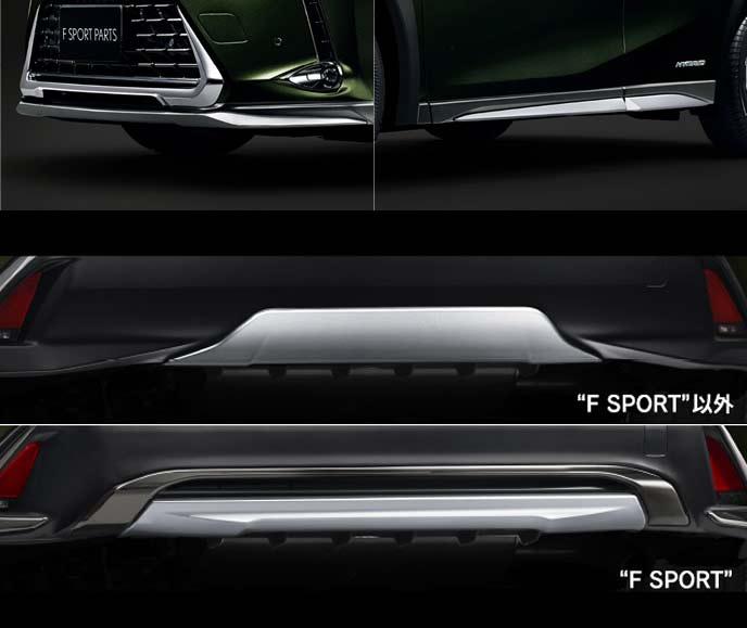 レクサス新型UXの純正 アンダーランセット(フロント・サイド・リア)