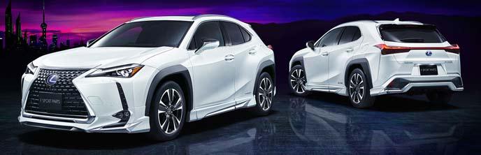 レクサス新型UXのUX Fスポーツのモデリスタのフルエアロ