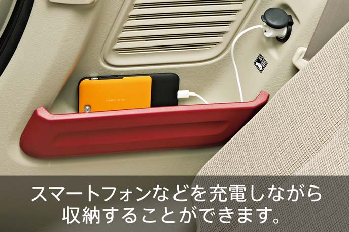 フレアワゴンのクォーターポケットとアクセサリーソケット