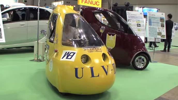 ULVのエクステリア