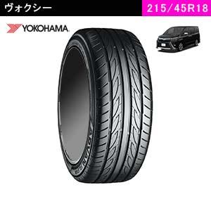 ヴォクシーにおすすめのYOKOHAMA ADVAN FLEVA V701 215/45R18 93Wのサマータイヤ