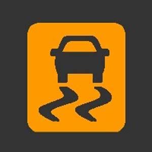 横滑り防止装置表示灯