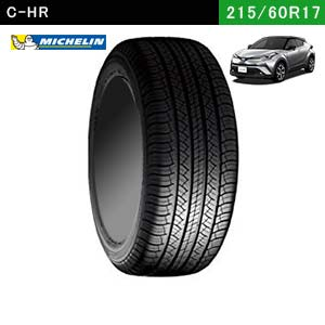 C-HRにおすすめのMICHELIN LATITUDE TOUR HP 215/60R17 96Hの夏タイヤ
