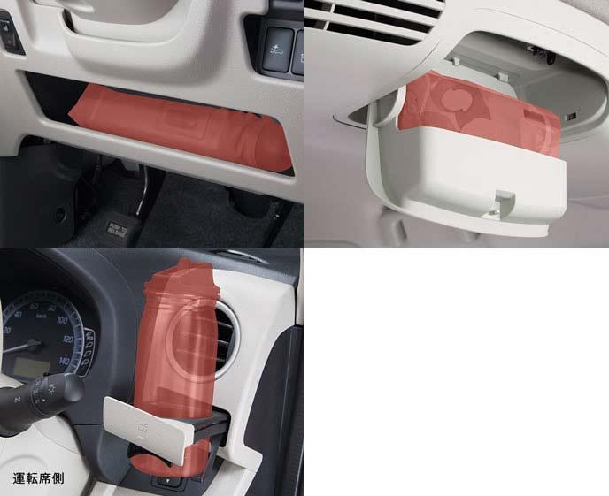 新型ekスペースの運転席側の収納