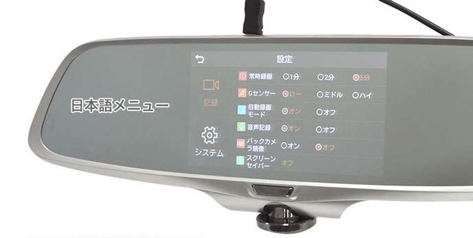 360度撮影できるおすすめのサンコー ミラー型360度全方位ドライブレコーダー(CARDVR36)のドライブレコーダー