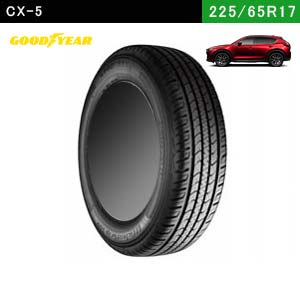 CX-5におすすめのGOOD YEAR EfficientGrip SUV HP01 225/65R17 102Hの夏タイヤ