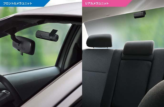 あおり運転対策に便利なユピテル DRY-TW9100dのドライブレコーダー