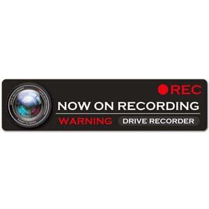 Exproudのドライブレコーダーステッカー