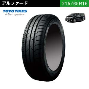 TOYO TIRES TRANPATH mp Z 215/65R16 98H