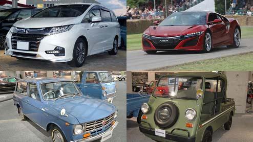 ホンダの歴代車種100種一覧!時代を彩ったHondaイズム溢れる名車たち