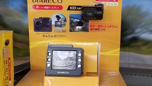 ドライブレコーダーの前後カメラタイプが大人気!商品選びに役立つ5つのチェックポイントと厳選16商品