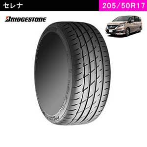 セレナにおすすめのBRIDGESTONE POTENZA Adrenalin RE004 205/50R17 93W  XLのタイヤ