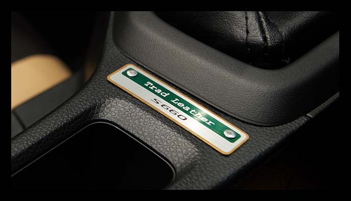 クラシカルで格式の高いデザインの「Trad Leather Edition」専用アルミ製コンソールプレート