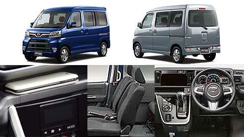 アトレーワゴンの内装は実用的で車中泊も可能な大容量のスペースを有する