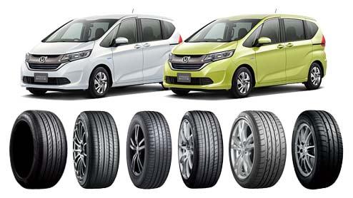 フリード/フリードプラスのタイヤ~優れた低燃費性能や快適性能のおすすめ6選