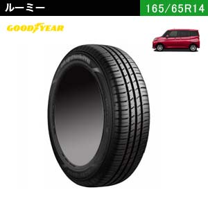 GOODYEAR EfficientGrip ECO EG01  165/65R14 79S