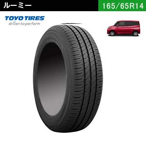 TOYO TIRES NANOENERGY 3 PLUS  165/65R14 79S