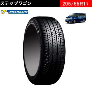 MICHELIN PRIMACY 3 205/55R17 95V XL
