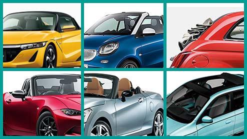 新車価格の安いオープンカーランキング!爽快感や走る楽しさを教えてくれる1台