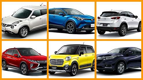 安いSUVランキング~本格クロカン車からクロスオーバーまで新車で買える17車種