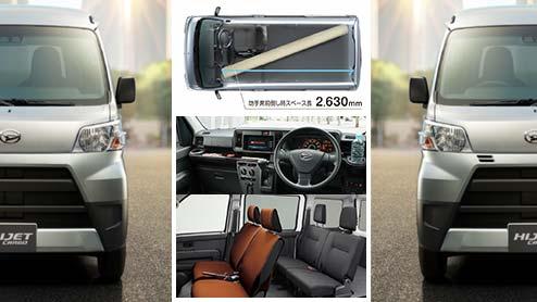 ハイゼット カーゴの内装は車中泊でも活躍するヘビーデューティな作りが売り